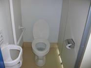 トイレ(乳幼児向けの設備)
