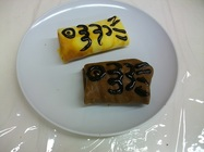 5/5 こどもの城だよ ゴー!5!GO!