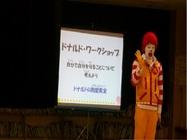 6/22 ドナルドが高松児童館に!