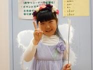 10/29 ハロウィン&パレード ファッショショー編